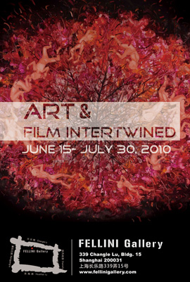Art and Film Intertwiened