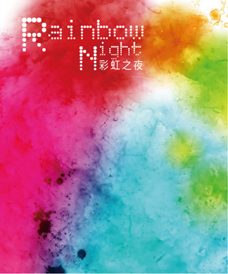 Rainbow Night