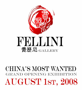 China's most wanted