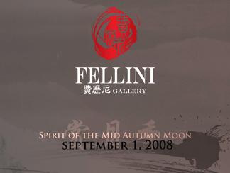 Spirit of the mid Autumn moon