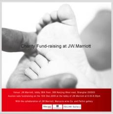 JW Charity Fundraiser