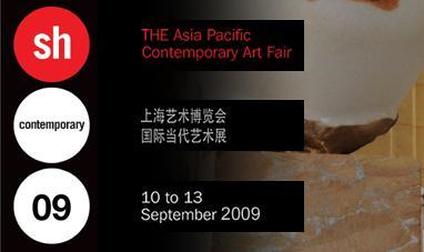 Shanghai Contemporary Art Fair